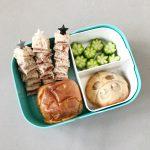 Weekoverzicht lunch week 13 - vrijdag