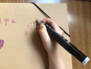 vaderdag cadeau tip diy knutsel tekenen 1